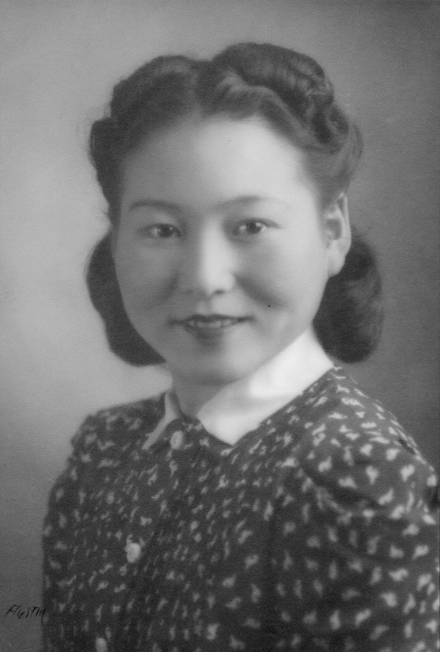 Lily Terao's high school picture (1939?)